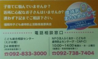 20110120_2blog.jpg