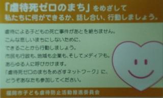 20110120_3blog.jpg