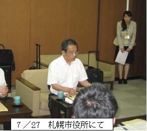 20110727blog.jpg