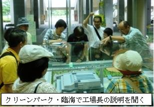 20110829blog1.jpg