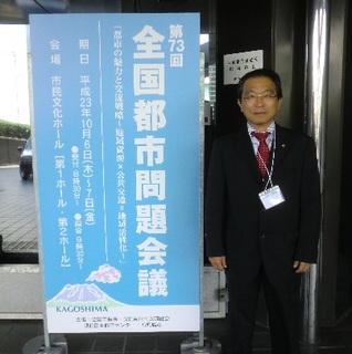 20111006blog.jpg