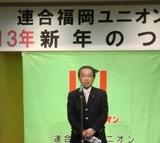 20130129blog1.jpg
