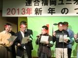 20130129blog2.jpg