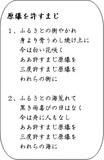 20130421blog2.jpg