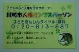 20130430blog2.jpg