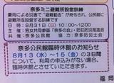 20140831blog1.jpg