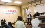20100622blog.JPG