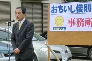 20110123_3blog.jpg