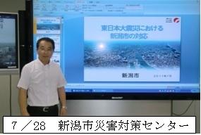 20110728blog1.jpg