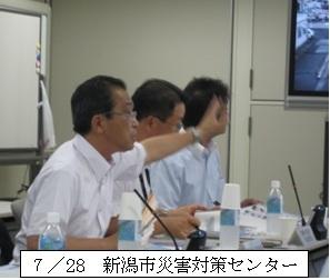 20110728blog2.jpg