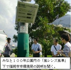 20110829blog2.jpg