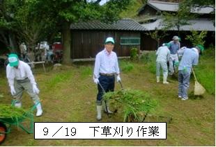 20110918blog1.jpg