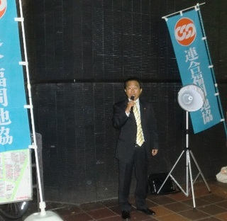 20111024blog.jpg