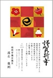 20130101blog02.jpg