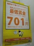 20130718blog.jpg
