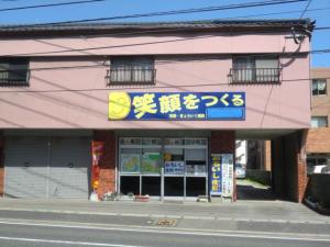 20150501_1