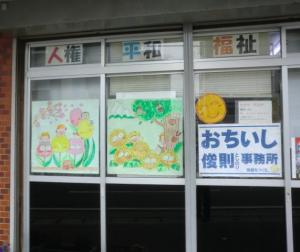 20150501_2