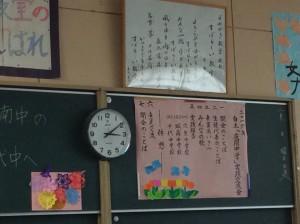よみかき教室1