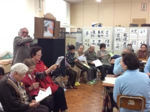 よみかき教室3