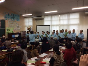 よみかき教室4